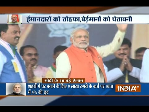 watch Promises Made by PM Modi on New Year Eve