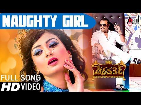 Xxx Mp4 Chakravarthy Naughty Girl New Kannada Item HD Video Song 2017 Darshan Arjun Janya 3gp Sex