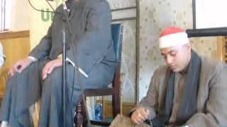 القارئ الشيخ / ياسر الشرقاوي - الغاشية وقصار السور.wmv