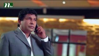 Bangla Natok - Shesh Bikeler Gan l Mosharof Karim, Tania, Saju l Episode 01 l Drama & Telefilm