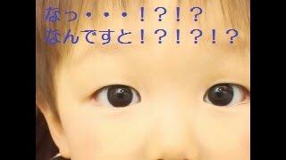 #87妹が生まれるまで、臨月~出産~入院【ココロマン4才】!ナナタン誕生までのココロマンの記録