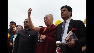 DLIHE  Inaugural Speech of His Holiness the Dalai Lama