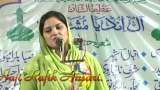 Mushaira Saba balrampuri  (4)