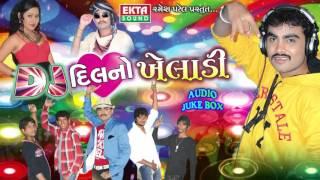 Meladi Mari Mojma Bole | DJ Dil No Kheladi | Jignesh Kaviraj | Gujarati