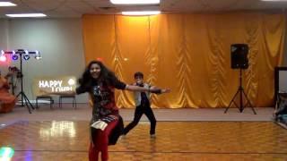 Hanikarak Bapu  Tanvi And Avis Dance