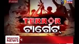 Special Report - TERROR TARGET(23/03/17) - Etv News Odia