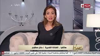 صبايا مع ريهام سعيد - الفنانة حنان مطاوع تتحدث عن علاقتها مع المنتج الراحل أحمد السيد