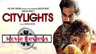 City Light Full Movie Review | Latest Bollywood Hindi Film |  Rajkummar Rao, Patralekhaa