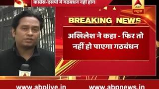 UP Polls: No coalition between SP-Congress, sources