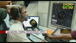 News Theatre | ആകാശ ഗതാഗതം നിയന്ത്രിക്കുന്നവർ | Air traffic controller day | 20-10-18 (Part 4)