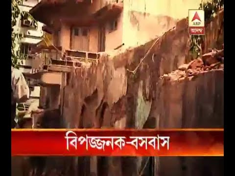 What is the condition of the Danger houses in Kolkata, ABP Ananda Highlighted the Picture: