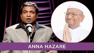 Sunil Pal Pokes Fun At Anna Hazare   B4U Comedy