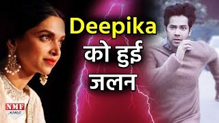 Deepika को Varun से हो रही है जलन, ये रहा सबूत