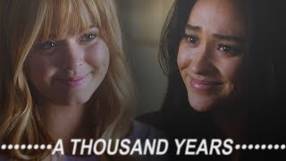 alison & emily | how about forever?
