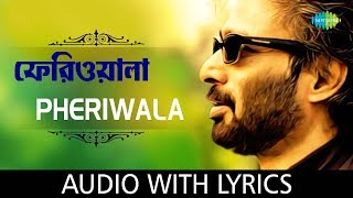 Pheriwala with lyrics | Nachiketa Chakraborty | HD Song