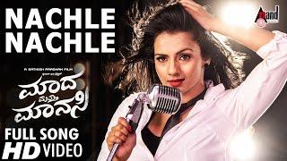 Madha Matthu Manasi | Nachle | HD Video Song 2016 | Prajwal,Shruthi | Mano Murthy | Sathish Pradhan