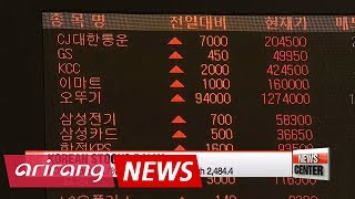Korean stocks close at new all-time high