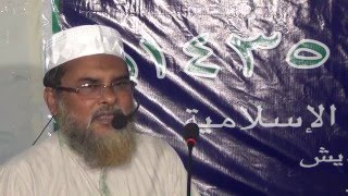 Conspiracy of Christian Missionaries in Bangladesh, by Dr. AFM Khaled Hossain (Part 2) Bangla