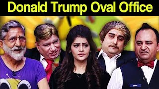 Khabardar Aftab Iqbal 5 May 2018 - Donald Trump Oval Office   Express News