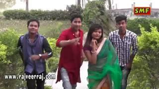 Aaj Kal Ke Lavki Kanya New Bhojpuri Song 2016(Hothwa Ke Rus)