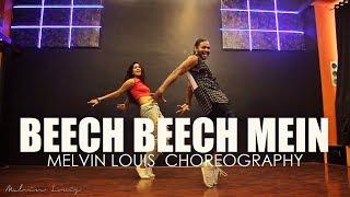 Beech Beech Mein | Melvin Louis ft. Harleen Sethi | Jab Harry Met Sejal | JHMS