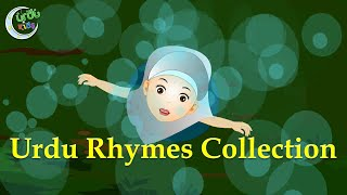 Azra Ki Gurya and many more | 48 Minutes + compilation | Top Urdu Rhymes Collection