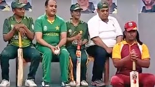 Khabardar With Aftab Iqbal | Chris Gayle linked to India's Victory against Pakistan?