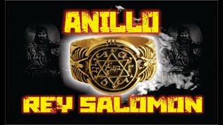 ANILLO DEL REY SALOMÓN-QUE SIGNIFICA-CUALES SON SUS PODERES | ESOTERISMO AYUDA ESPIRITUAL