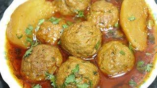 Kofte Recipe | Agar Aapke bhi Kofte Toot Jate hai Toh Try Kriye yeh Method