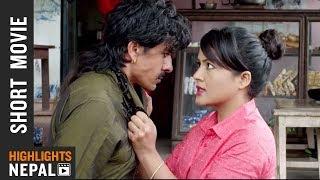 RAMPYARI - New Nepali Short Movie 2016 Ft. Rekha Thapa, Aavash Adhikari, Sabin Shrestha, Aashma DC