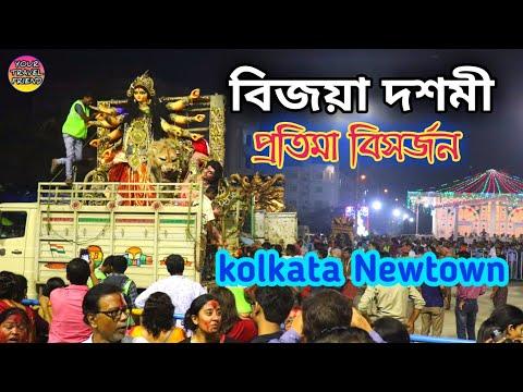 Xxx Mp4 Vijaya Dashami Idol Immersion Kolkata Newtown 3gp Sex