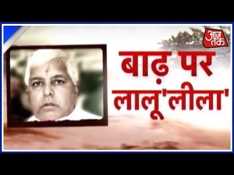 Xxx Mp4 Special Report Lalu Prasad Yadav Mocks People Affected From Floods In Bihar 3gp Sex