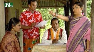 Bangla Natok - Ronger Manush | Episode 97 | A T M Shamsuzzaman, Bonna Mirza, Salauddin Lavlu