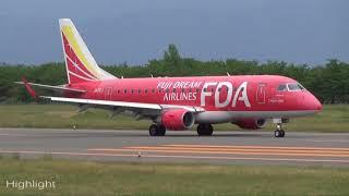 FUJI DREAM AIR LINES 離陸 2013/6/1