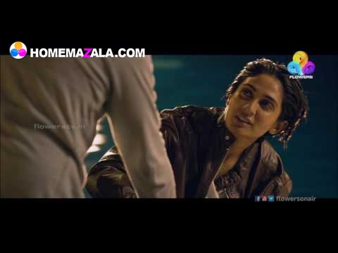 Xxx Mp4 NEENA Malayalam Full Movie 3gp Sex