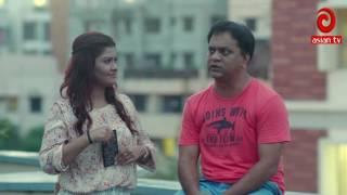 Eid ul Uzha 2016 Bangla Natok -Nayok Part 04 (নায়ক পর্ব-০৪)