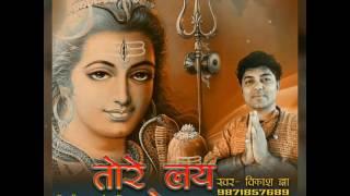 मैथिलि नचारी DJ Remix - New Hit Maithili Kawar Songs 2017 - Vikash Jha Vj Maithili Nachari DJ Remix