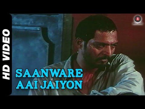 Saanware Aai Jaiyon   Yeshwant 1996   Nana Pathekar   Music By A R Rahman