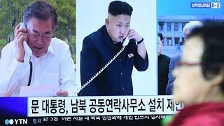 كيم جونغ أون سيصبح أول زعيم كوري شمالي يدخل الجارة الجنوبية بلقائه المرتقب مع إن