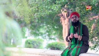 Rizwan Majeed Qadri - Lal Qalander - New Naat 2017