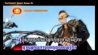 តស៊ូគង់បានជោគជ័យ ខេមរះ សិរីមន្ត SD VCD 171 Official MV, Khemarak Sereymon New Song 2016