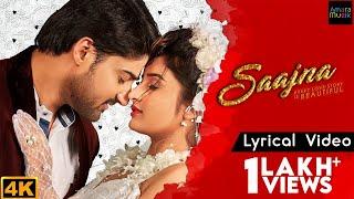 Saajna | Odia Music Album | Lyrical Video | Sambeet | Sambhabana | Durga | Vighnanz | Basudev Films