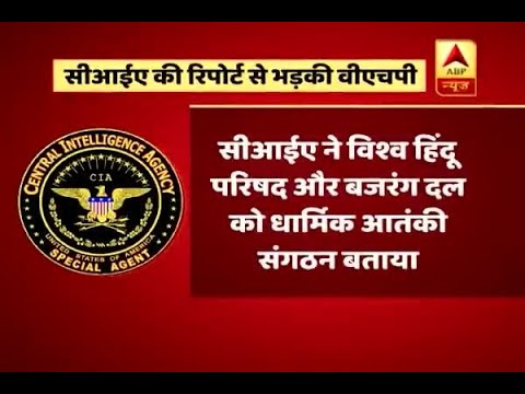 Xxx Mp4 VHP Gives Reply To CIA S Militant Organisation Comment ABP News 3gp Sex
