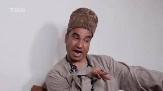 Shabake Khanda - Episode 1 - Fortune Tellers