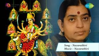 Navarathiri | Navarathiri song