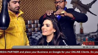 SHAHID ALI CHITA : Pakistan Best Makeup Artist for Film, Drama, Bridal, Party, Song, Movie Makeup