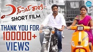Express Rani - నిజ జీవితంలో జరిగిన సంఘటన ఆధారంగా | Latest 2017 Telugu Short Films | By Pradeep Katta