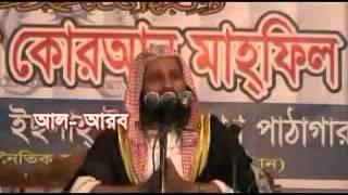 Bangla owaz mahfil MAULANA MAHMUDUL HASAN MOMTAZI DHAKA TAFSEER MAHFIL DHAKA 2011  02   YouTube