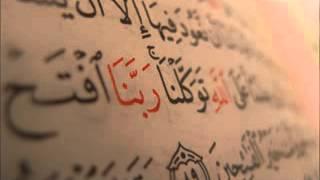 سورة آل عمران نبيل الرفاعي