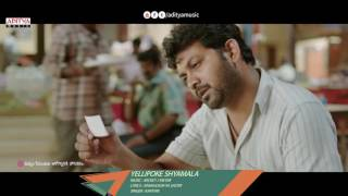 Vellipoke shyamala full song Hd. A Aa telugu movie.